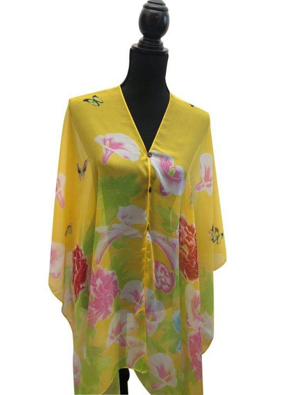 Sirabella Fiore Yellow